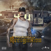 Wreckless - Recognition Chicano Rap