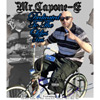 Mr. Capone-E - Dedicated To The Oldies Tres Chicano Rap